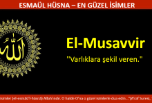 Photo of EL MUSAVVİR